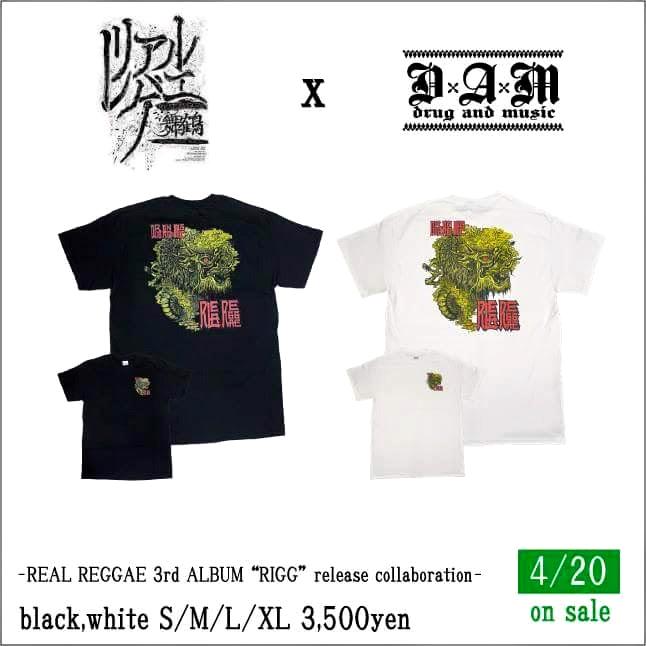 REAL REGGAE x DxAxM コラボレーションTシャツ