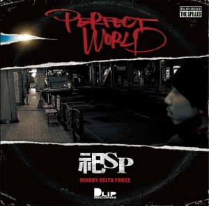 祀SP - New Album 『PERFECT WORLD』 Release