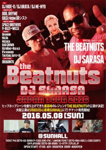 THE BEATNUTS X DJ SARASA Japan Tour 2016