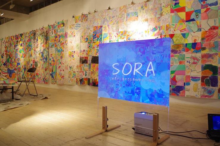 SORAプロジェクト - 4か国から集まった約700枚の絵がスリランカへ!世界で一番大きな参加型アート作品を目指す。