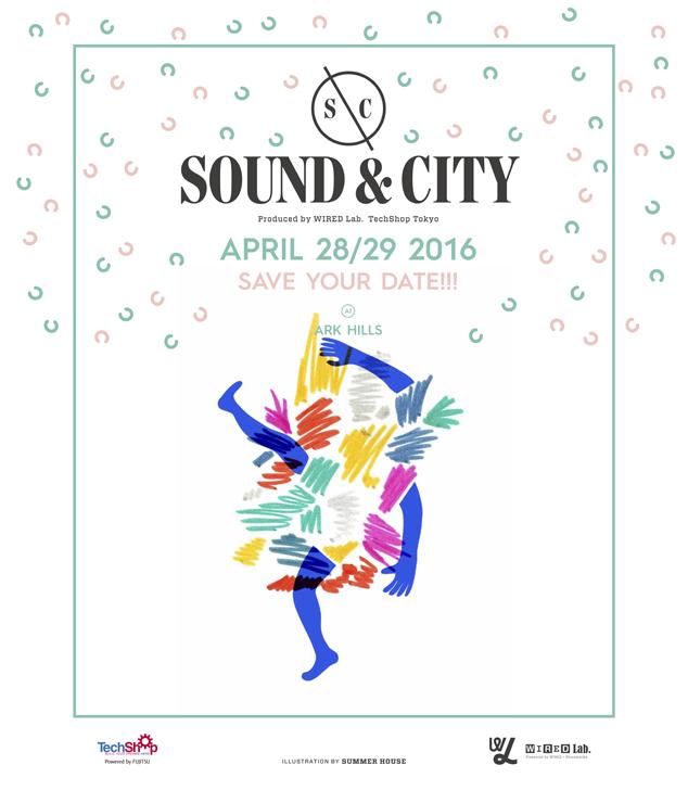 Sound & City 2016年4月28日(木)・29日(金・祝)at アークヒルズ(アーク・カラヤン広場、 WIRED Lab.、 TechShop Tokyo、 アークヒルズカフェ)