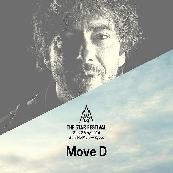 MOVE D