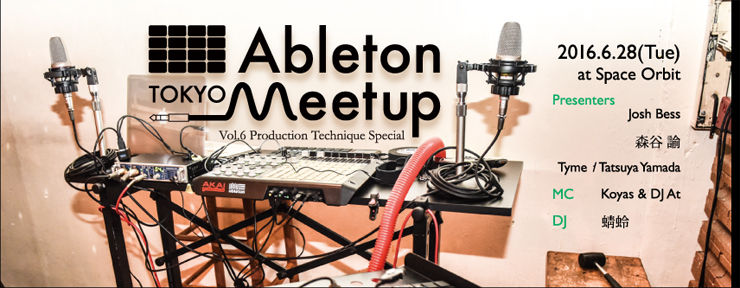 Ableton Meetup Tokyo Vol.6 Production Technique Special 2016年6月28日(火)at 三軒茶屋 Space Orbit