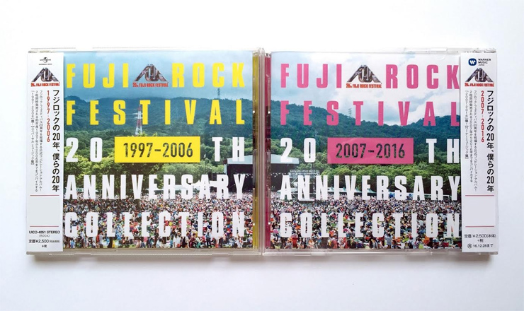V.A. 『FUJI ROCK FESTIVAL 20TH ANNIVERSARY COLLECTION (1997-2006)』Release