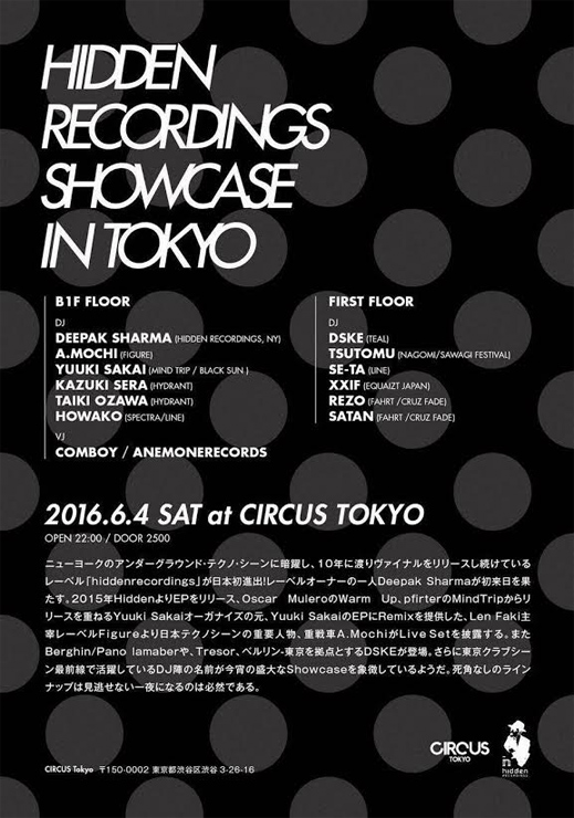 HIDDEN RECODINGS SHOWCASE IN TOKYO 2016.06.04 (sat) at CIRCUS Tokyo