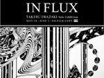"Takeru Iwazaki solo exhibition ""IN FLUX"" 2016年5月14日(土)~ 2016年6月5日(日) at HHH gallery / A-FILES オルタナティヴ ストリートカルチャー ウェブマガジン"