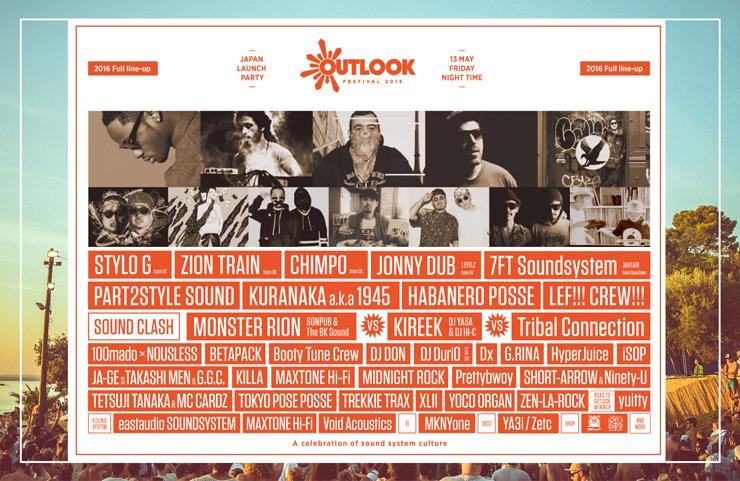 OUTLOOK FESTIVAL 2016 at 代官山UNIT + UNICE + SALOON サウンドクラッシュの出演者を含むフル ラインナップが決定!