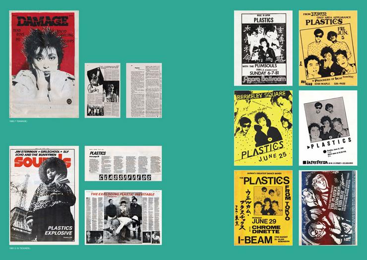 『PLASTICS 情報過多 -TOO MUCH INFO-』 伝説のテクノポップバンド「プラスチックス」初のアーカイヴ・ブックが発売。