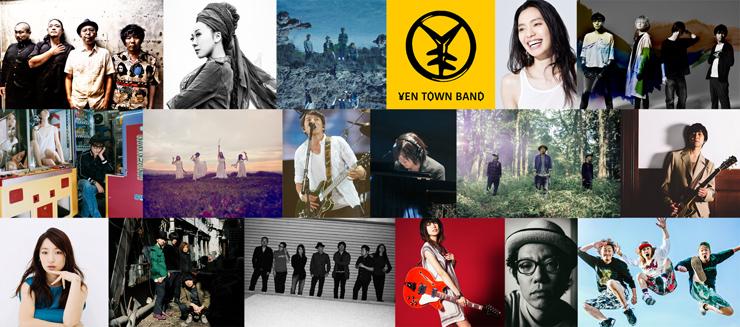 Reborn-Art Festival × ap bank fes 2016年7月30日(土)・31日(日) at 宮城県石巻港雲雀野埠頭 ~第2弾出演アーティスト発表~