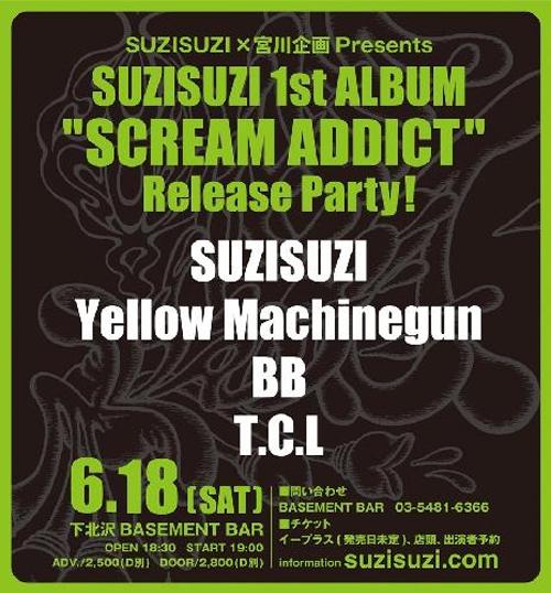 SUZISUZI×宮川企画 presents SUZISUZI 1st ALBUM 『SCREAMADDICT』 リリース・パーティー 2016.06.18(sat) at 下北沢 BASEMENT BAR