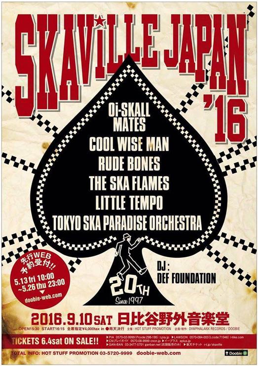Skaville Japan 2016.09.10(sat) at 日比谷野外大音楽堂