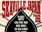 Skaville Japan 2016.09.10 (sat) at 日比谷野外大音楽堂 / A-FILES オルタナティヴ ストリートカルチャー ウェブマガジン