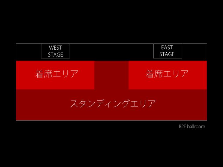 TOKYO MUSIC CRUISE 2016 - 2016年8月12日(金)13日(土) at ザ・プリンス パークタワー東京
