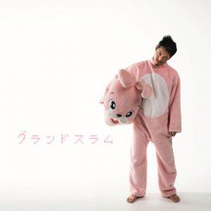 般若 - New Album 『グランドスラム』 Release