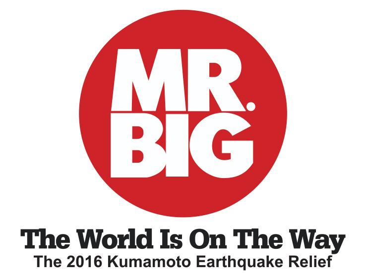 ハードロックカフェ × MR.BIG 熊本地震復興支援チャリティTシャツ販売
