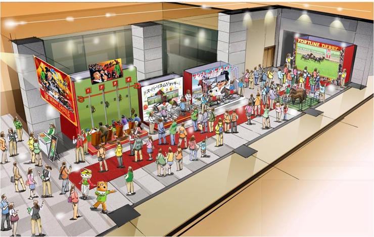 日本中央競馬会主催:最新テクノロジーを駆使した史上最強の競馬テーマパーク『THE DERBY CASTLE』 2016年5月23日(月)~29日(日) at 新宿高島屋  1階JR口特設会場