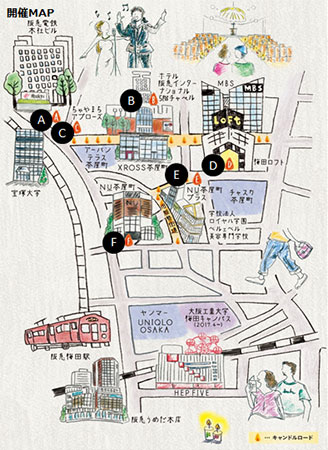 会場(開催MAP)