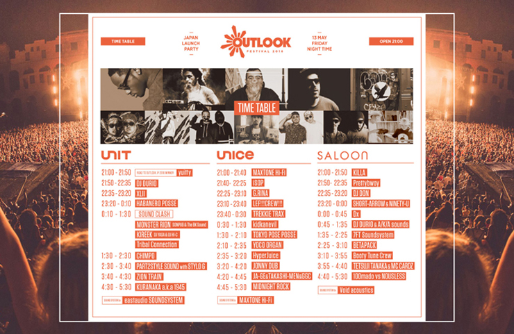 OUTLOOK FESTIVAL 2016 JAPAN LAUNCH PARTY at 代官山UNIT + UNICE + SALOON ~タイムテーブル発表~