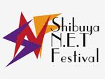 SHIBUYA‐N.E.T‐FESTIVAL 2016.07.03 (sun) at 渋谷MILKY WAY、渋谷Cyclone、GARRET udagawa 3会場同時開催。 / A-FILES オルタナティヴ ストリートカルチャー ウェブマガジン