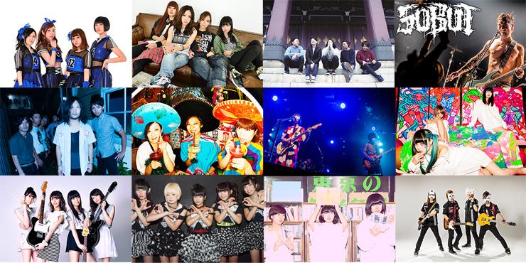SHIBUYA‐N.E.T‐FESTIVAL 2016.07.03 (sun) at 渋谷MILKY WAY、渋谷Cyclone、GARRET udagawa 3会場同時開催。