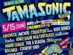 TAMASONIC 2016.05.15(sun) at 多摩センター 三角広場・野外ステージ /新代田FEVERではアフターパーティーも開催。