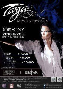 ISHTAR 来日公演 2016.06.28(Tue) at 新宿 ReNY