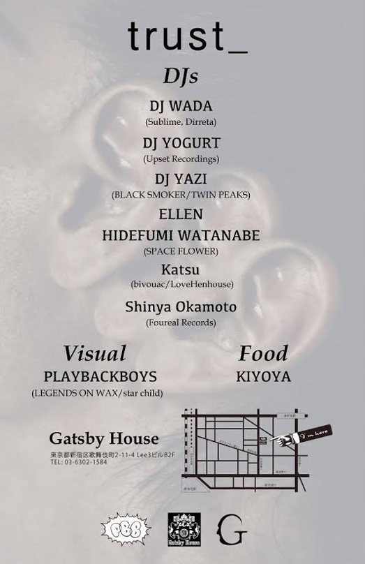 trust_ 2016.06.03 (fri) at 新宿歌舞伎町GATSBY HOUSE