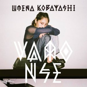 小林うてな - New Album 『VATONSE』 Release