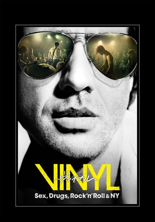 海外ドラマ 『VINYL‐ヴァイナル‐ Sex,Drugs,Rock'n'Roll&NY』 スターチャンネル(BS10ch)にて、2016年7月11日(月)よる11:00~放送スタート