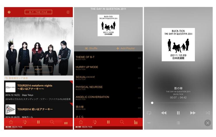 「BUCK-TICK楽曲専門」音楽聴き放題サービス 『B-T THE FILE』2016年6月6日サービス開始。