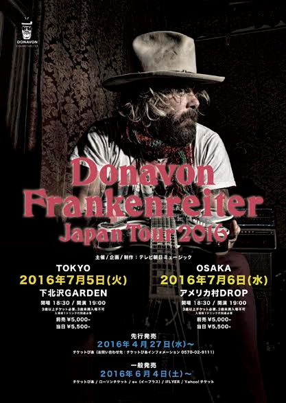 Donavon Frankenreiter Japan Tour 2016 - CORONA SUNSETS MUSIC FESTIVA 7/2(土)3(日)、東京公演7/5(火)、大阪公演7/6(火)