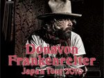 Donavon Frankenreiter Japan Tour 2016 - CORONA SUNSETS MUSIC FESTIVA 7/2(土)3(日)、東京公演7/5(火)、大阪公演7/6(火) / A-FILES オルタナティヴ ストリートカルチャー ウェブマガジン