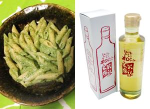 日本の食材で和のジェノベーゼソースを作ろう