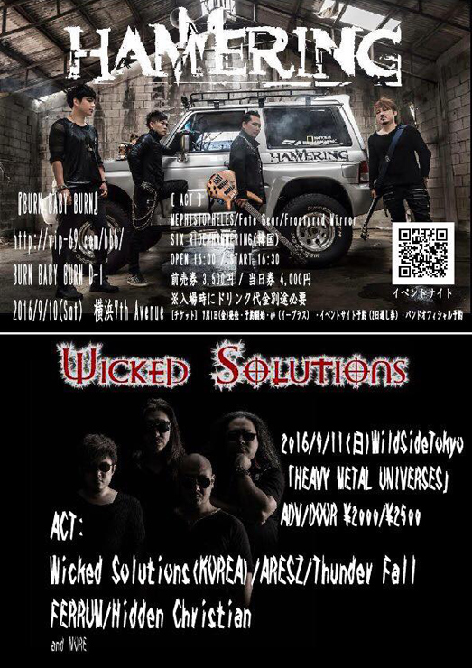 HAMMERING&WICKED SOLUTIONSスプリット来日公演 - 2016.09.10(sat) at 横浜7th Avenue/09.11(sun) at 新宿Wild Side Tokyo