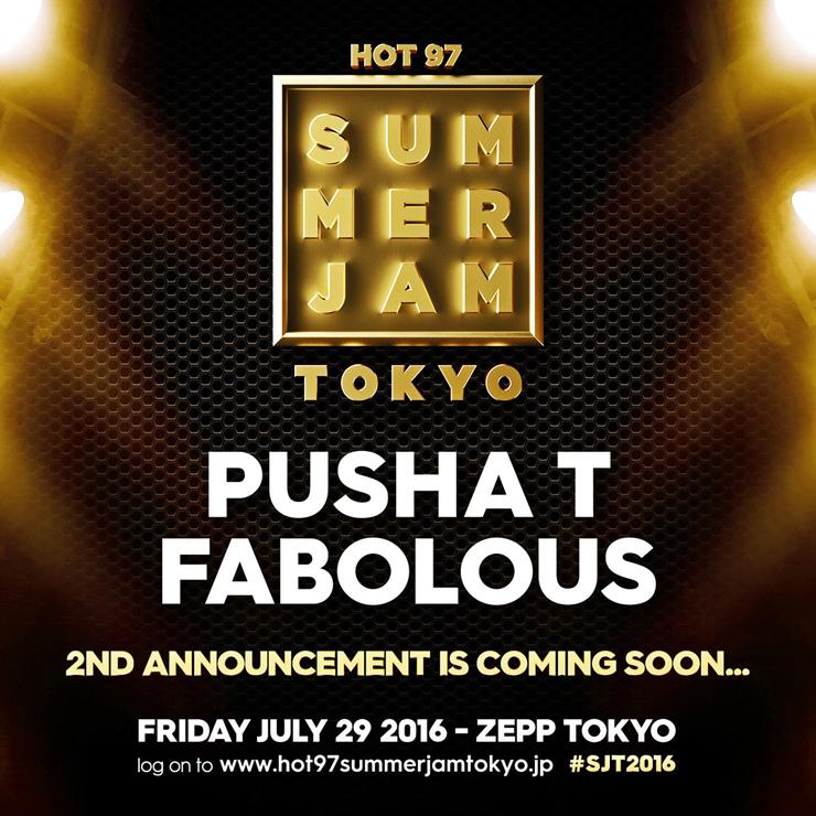 『HOT 97 SUMMER JAM TOKYO 2016』 2016年7月29日(金)at ZEPP TOKYO 第1弾出演アーティスト発表