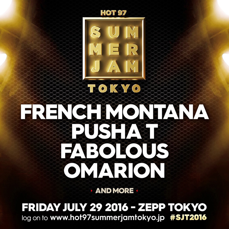 『HOT 97 SUMMER JAM TOKYO 2016』 2016年7月29日(金)at ZEPP TOKYO 第2弾出演アーティスト発表 & チケット抽選受付開始