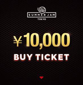 『HOT 97 SUMMER JAM TOKYO 2016』 2016年7月29日(金)at ZEPP TOKYO 第3弾出演アーティスト発表