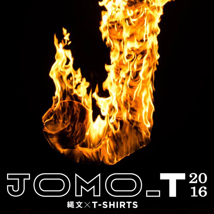 """縄文×ファッション×アート展覧会 『JOMO-T2016""""縄文×T-Shirts""""展』『リアル縄文土器展』『ARTs of JOMON展』同時開催。2016年6月23日(木)~26日(日)at BANK GALLERY"""