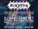 DJ BAKU PRESENTS 『MIXXCHA vol.5』 - 2016/06/26 (sun) at CIRCUS Tokyo / A-FILES オルタナティヴ ストリートカルチャー ウェブマガジン