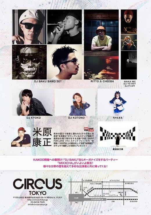 DJ BAKU PRESENTS 『MIXXCHA vol.5』 - 2016/06/26 (sun) at CIRCUS Tokyo