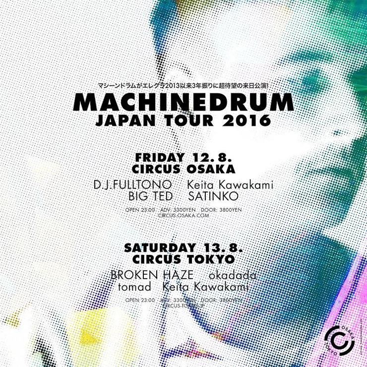 Machinedrum来日公演 2016.08.12(fri) at CIRCUS OSAKA/08.13(sat) at CIRCUS TOKYO