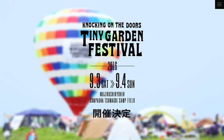 『KNOCKING ON THE DOORS TINY GARDEN FESTIVAL 2016』 2016年9月3日(土)~4日(日) at 無印良品カンパーニャ嬬恋キャンプ場 第2弾 アーティスト発表!