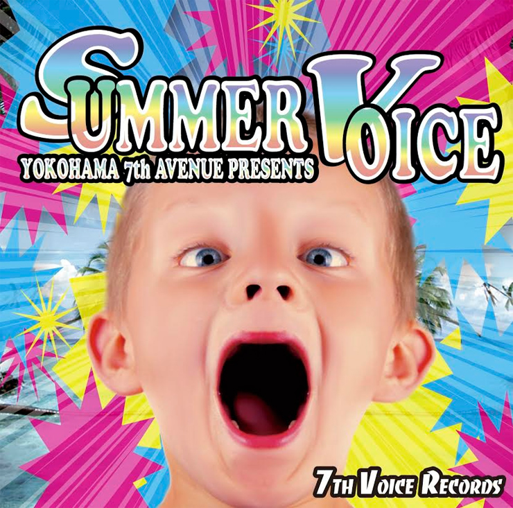 7th Voice Records Presents - V.A. コンピレーションアルバム 『SUMMER VOICE』 Release