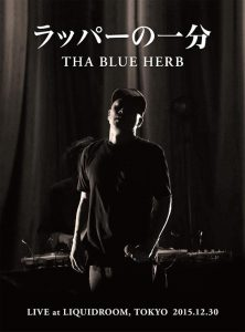 THA BLUE HERB - LIVE DVD 『ラッパーの一分』Release