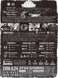 VIBRONICS Japan Tour 2016