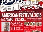 アメリカンフェスティバル 2016 in SASEBO - 9月17日(土)・18日(日) at 佐世保公園、ニミッツパーク、島瀬公園 / A-FILES オルタナティヴ ストリートカルチャー ウェブマガジン
