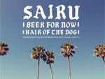 SAIRU - 7インチレコード『BEER FOR NOW』 Release / A-FILES オルタナティヴ ストリートカルチャー ウェブマガジン