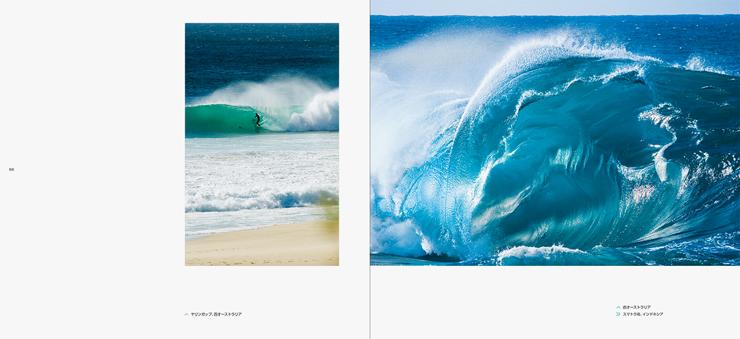 波の写真集 『SWELL -a year of waves-』 著 者 :エヴァン・スレーター (Evan Slater)写真編集:ピーター・タラス (Peter Taras) 2016年6月9日発売。