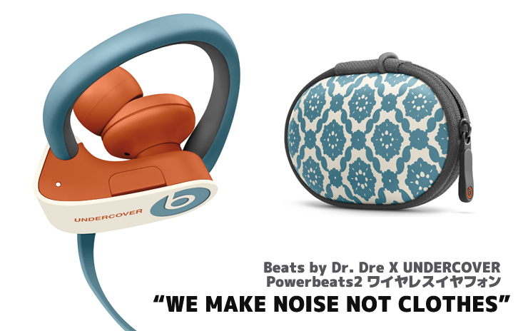 Beats by Dr. Dre X UNDERCOVER Powerbeats2 ワイヤレスイヤフォン【WE MAKE NOISE NOT CLOTHES】