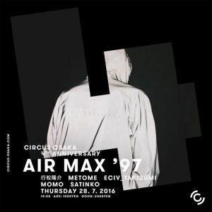 AIR MAX '97